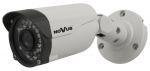 Novus NVAHD-1DN5101H/IR-1 kompakt AHD kamera 720p, 1,3MP fix optikával 3,6mm