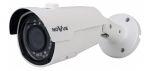 Novus NVIP-4DN2002HIR-1 4MP-es IP Bulett kamera, 2, 8-12 mm varifokális optikával, IRM 40m, H.264, MJPEG/G.711
