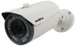 Novus NVAHD-2DN5102H/IR-1 kompakt AHD kamera 1080p, 2MP, FULL HD varifokális objektívvel 2,8mm-11mm