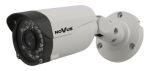 Novus NVAHD-2DN5101H/IR-1 kompakt AHD kamera 1080p, 2MP, FULL HD fix optikával 3,6mm